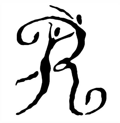 richmond ballet.png